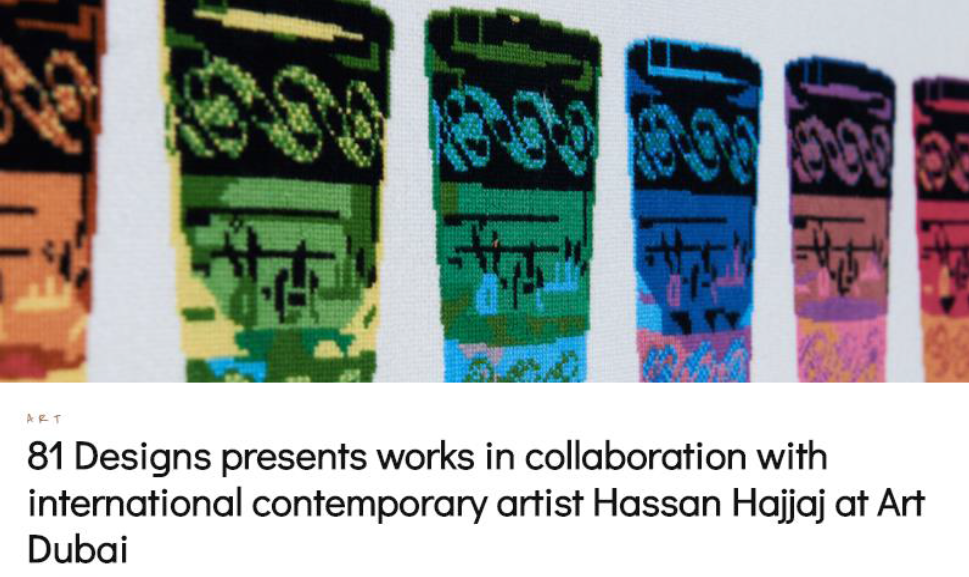 JADEED: 81 Designs Presents Works in Collaboration with International Contemporary Artist Hassan Hajjaj at Art Dubai