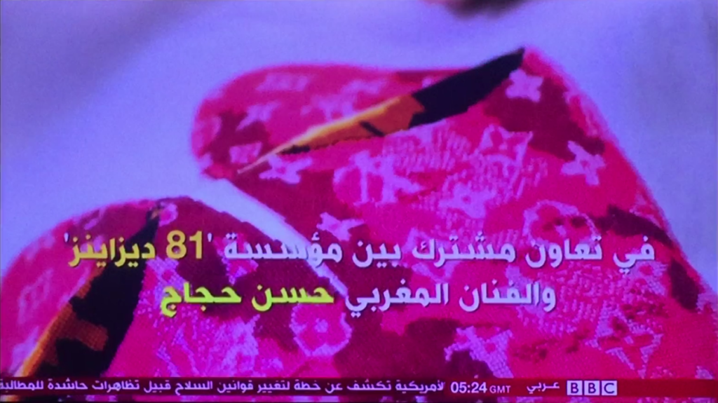 BBC Arabic: Art Dubai Report