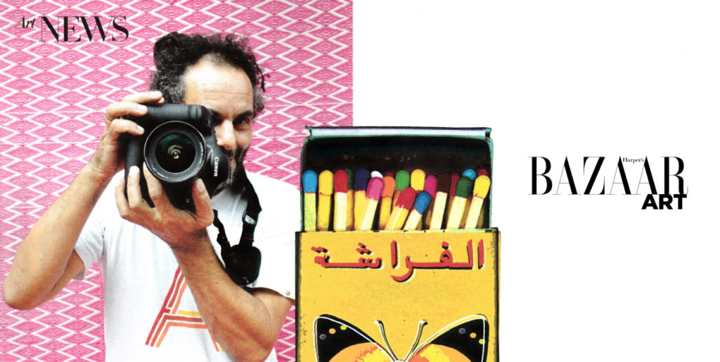 Harper's Bazaar Art: Hassan Hajjaj Collaborate with 81Designs